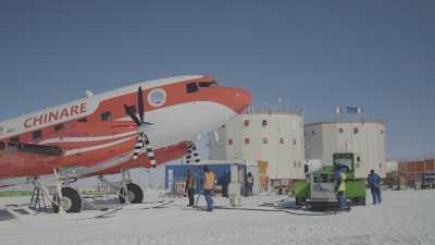 Avion de transport Basler à Concordia