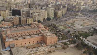 Place Tahrir, immeuble de la Mogamma