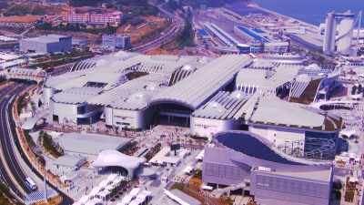 Exposition Internationale de Yeosu
