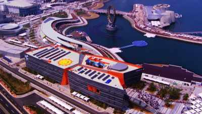 Exposition Internationale de Yeosu