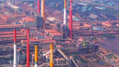 Gwangyang Steel Works